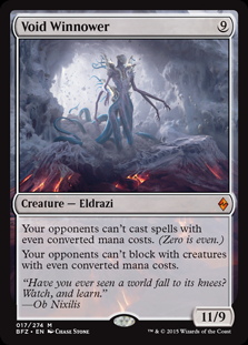 Void Winnower