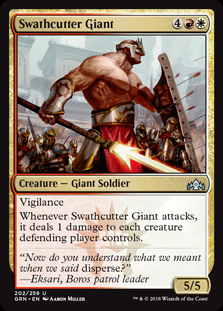 Swathcutter Giant